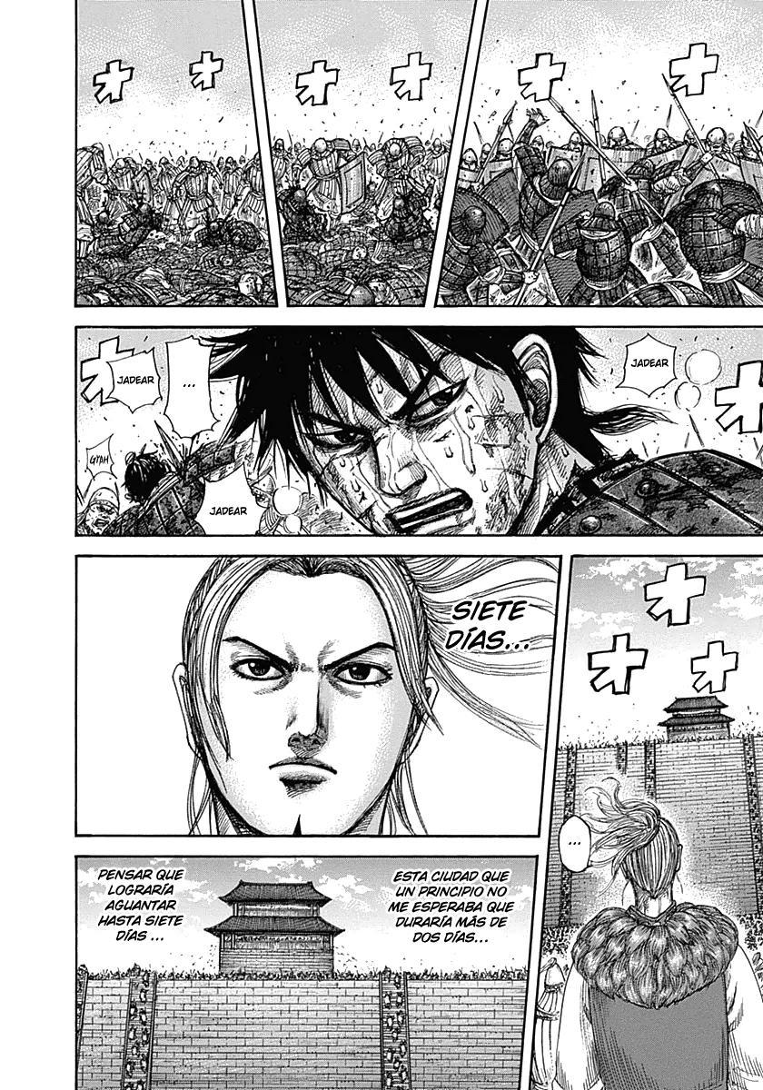 http://c5.ninemanga.com/es_manga/19/12307/360928/7adc4bf31dfce6a633314e462c33bc10.jpg Page 5