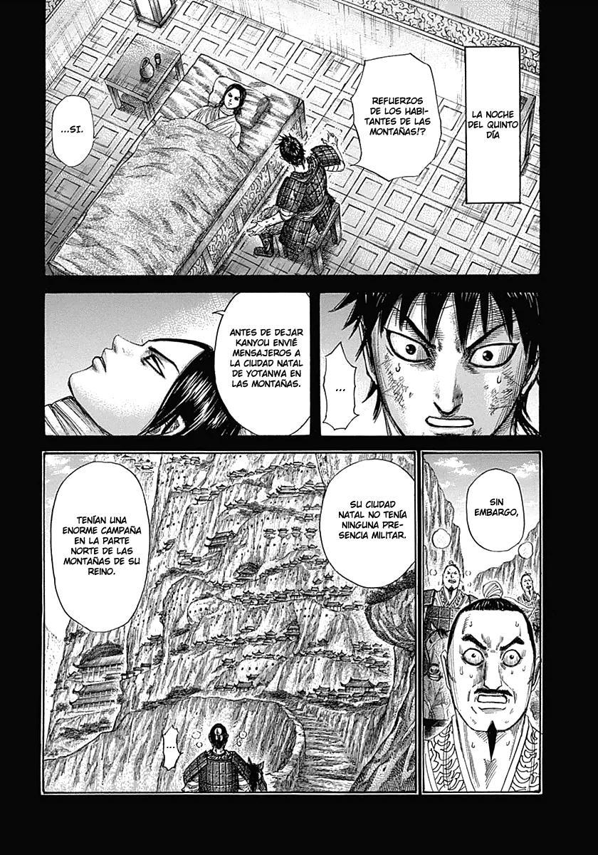 http://c5.ninemanga.com/es_manga/19/12307/360929/420fabae64f99a67952af322bd30b450.jpg Page 3