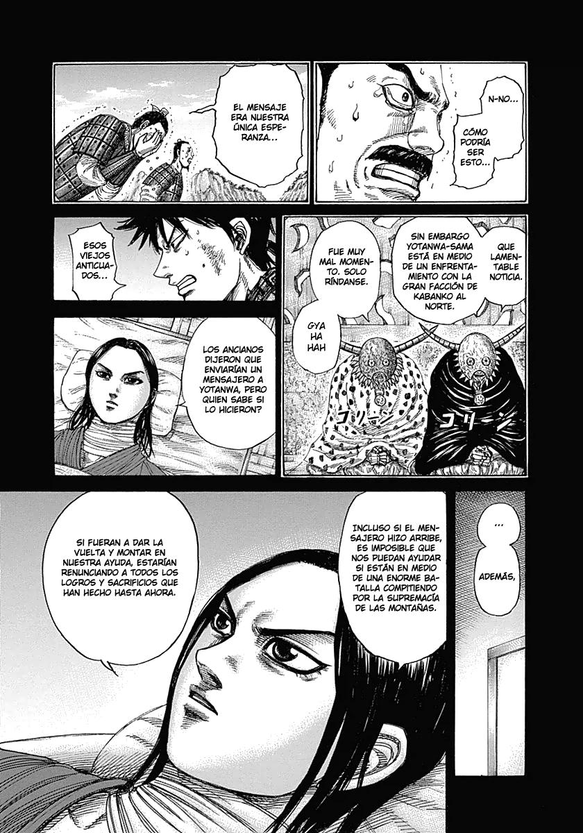 http://c5.ninemanga.com/es_manga/19/12307/360929/c6a3a2c5533022519407029f38d214fa.jpg Page 4