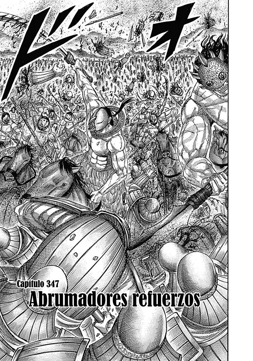 http://c5.ninemanga.com/es_manga/19/12307/360930/0df634d9492c741eb699cdf87b9ab281.jpg Page 2
