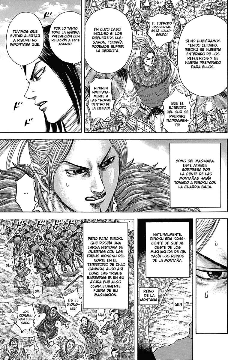 http://c5.ninemanga.com/es_manga/19/12307/360930/c091c668b03abceaef7ef656d431228a.jpg Page 4