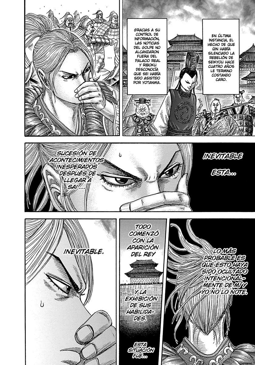http://c5.ninemanga.com/es_manga/19/12307/360930/cfbe0f33f88e0a053237ad6205530602.jpg Page 5
