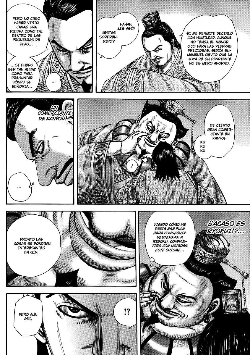 http://c5.ninemanga.com/es_manga/19/12307/360931/57b3c556c09ac06cd6e1b4db8ae208e4.jpg Page 10