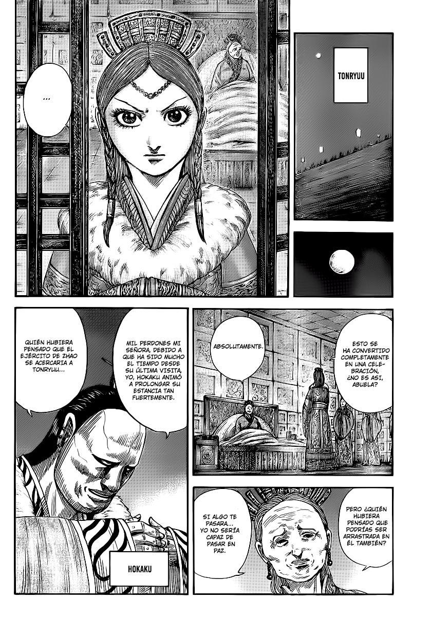 http://c5.ninemanga.com/es_manga/19/12307/360932/39a252fe0ba427fd461fcd765a72e998.jpg Page 9