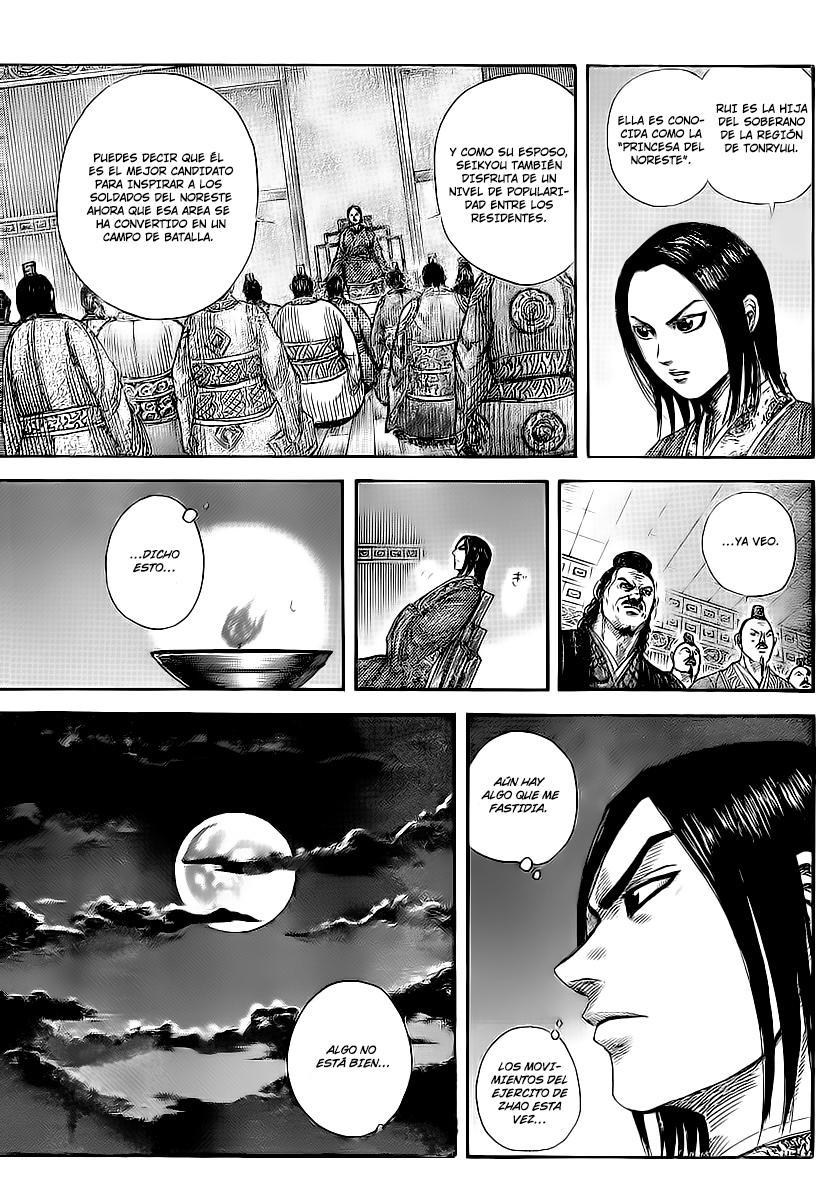 http://c5.ninemanga.com/es_manga/19/12307/360932/7768300a518fbd5066d77cfefcbad813.jpg Page 8
