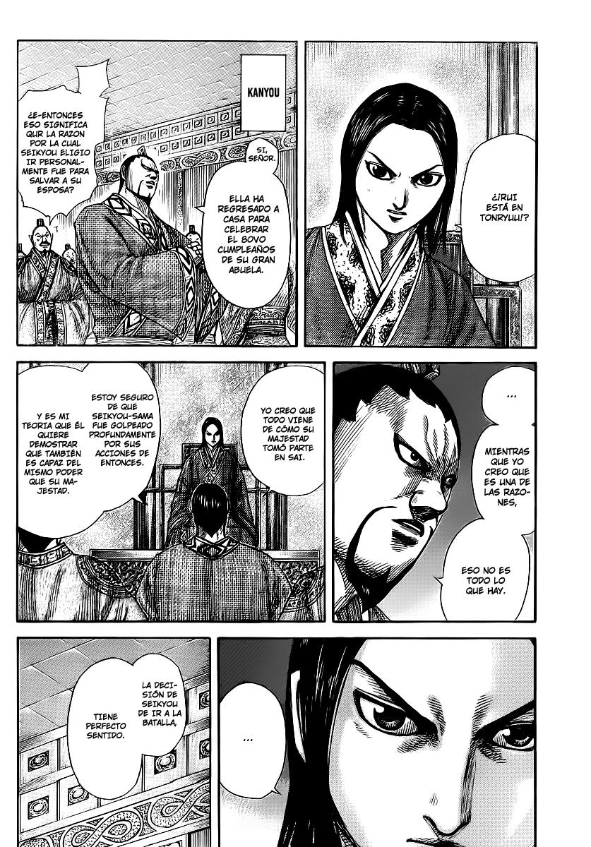 http://c5.ninemanga.com/es_manga/19/12307/360932/e834628a514af2290509181bf4348c6d.jpg Page 7
