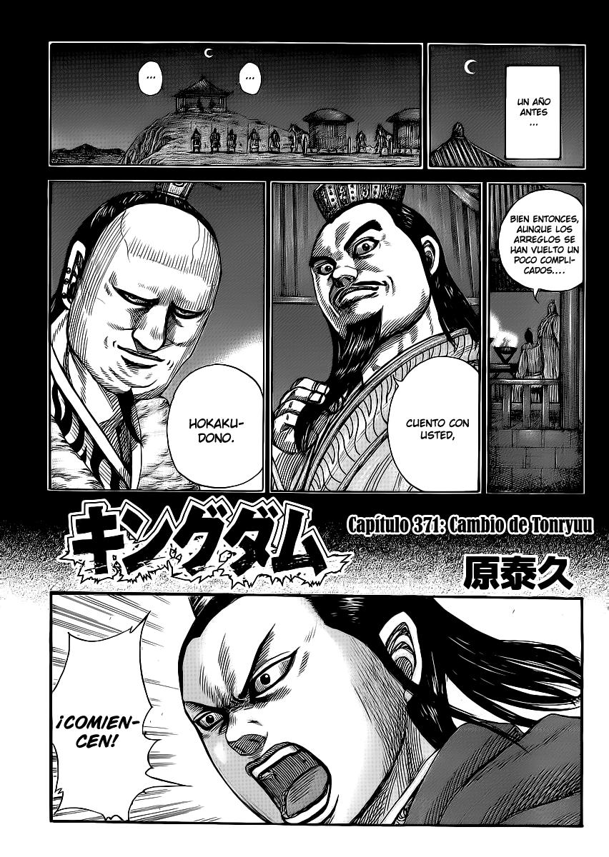 http://c5.ninemanga.com/es_manga/19/12307/360933/98dc7331b3759a2a2a5e2f6a55c1812d.jpg Page 3