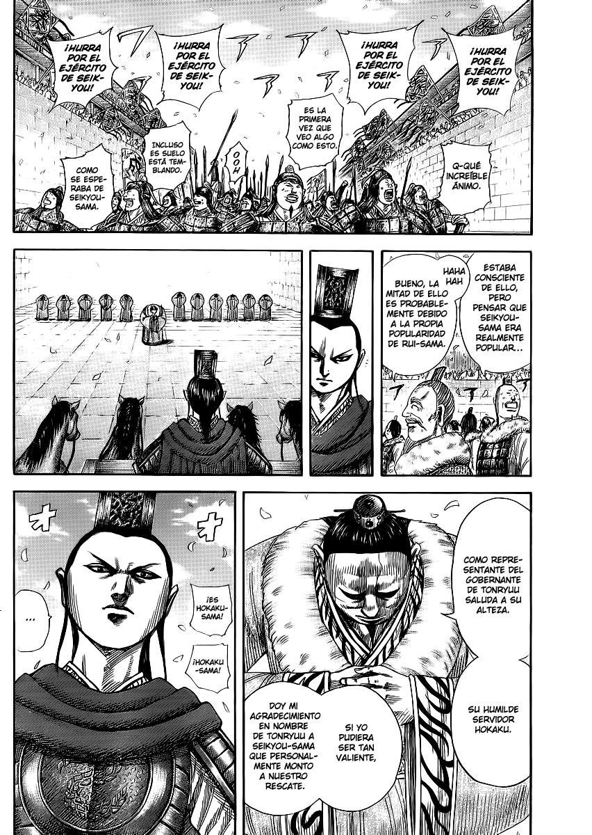 http://c5.ninemanga.com/es_manga/19/12307/360933/d1ee59e20ad01cedc15f5118a7626099.jpg Page 8