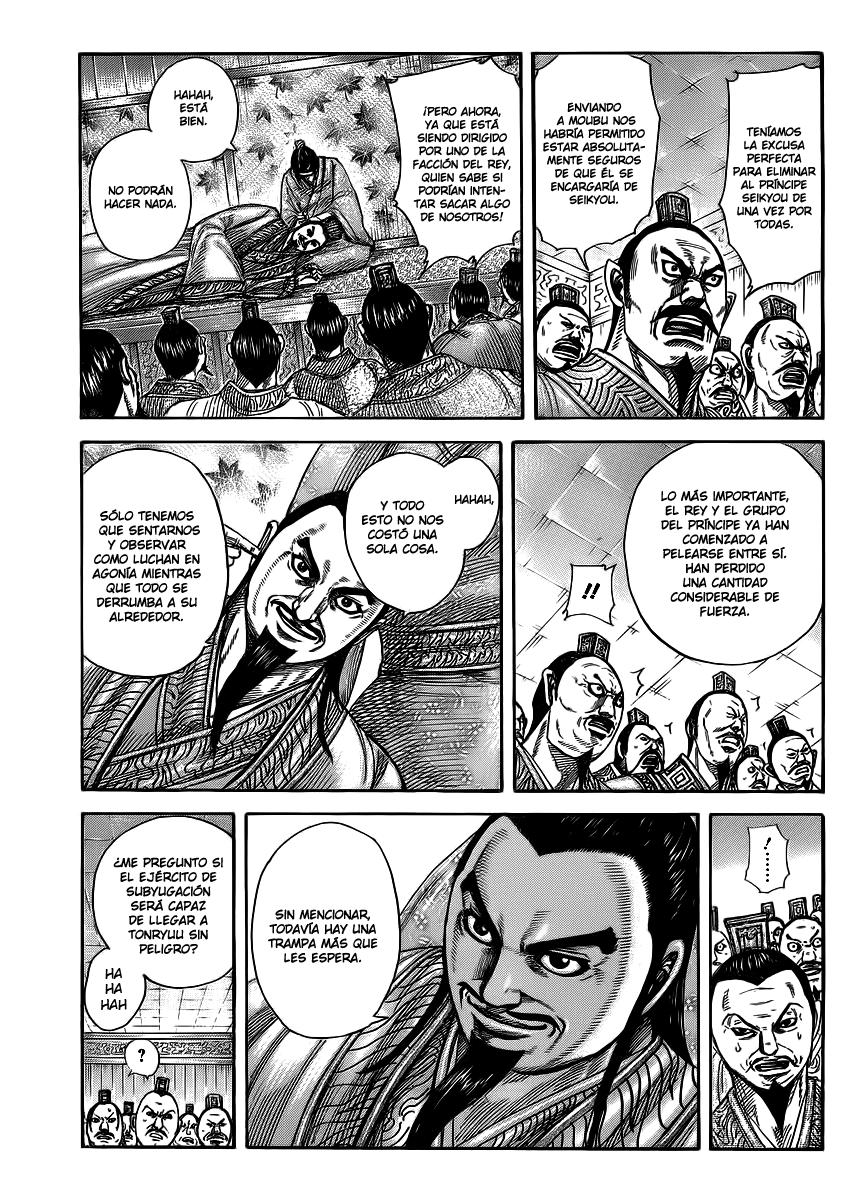 http://c5.ninemanga.com/es_manga/19/12307/360934/22864fac2306233b2e535b61f1ee93b6.jpg Page 10