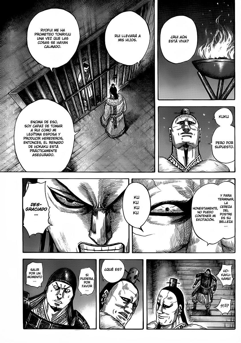 http://c5.ninemanga.com/es_manga/19/12307/360936/29e84429011a6768947671bd92612d37.jpg Page 7