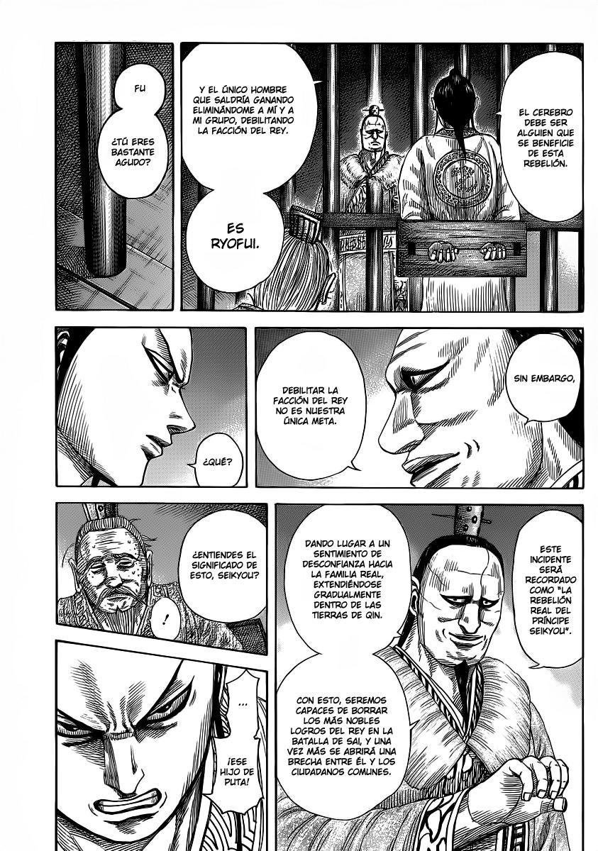 http://c5.ninemanga.com/es_manga/19/12307/360936/9d15081dc54bcd9dc23a74f99646b2a6.jpg Page 5