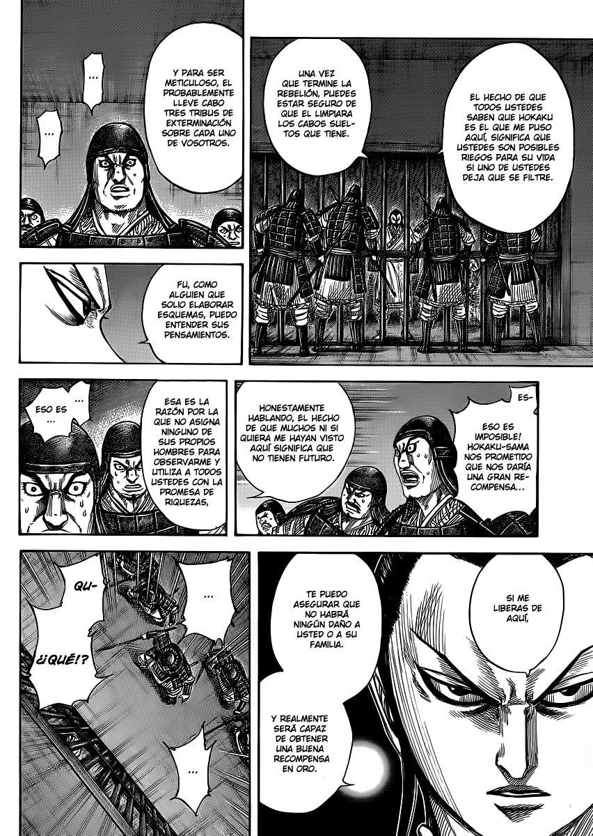 http://c5.ninemanga.com/es_manga/19/12307/360937/2239ae99a1344b045ecb4561416de6b5.jpg Page 10