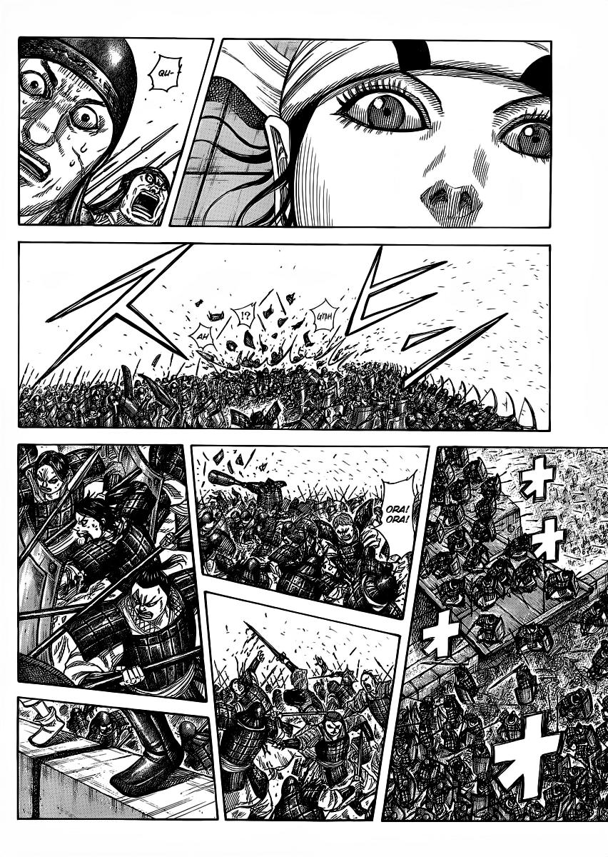 http://c5.ninemanga.com/es_manga/19/12307/360937/3c7489895ccdfce3760939456109a9a3.jpg Page 6