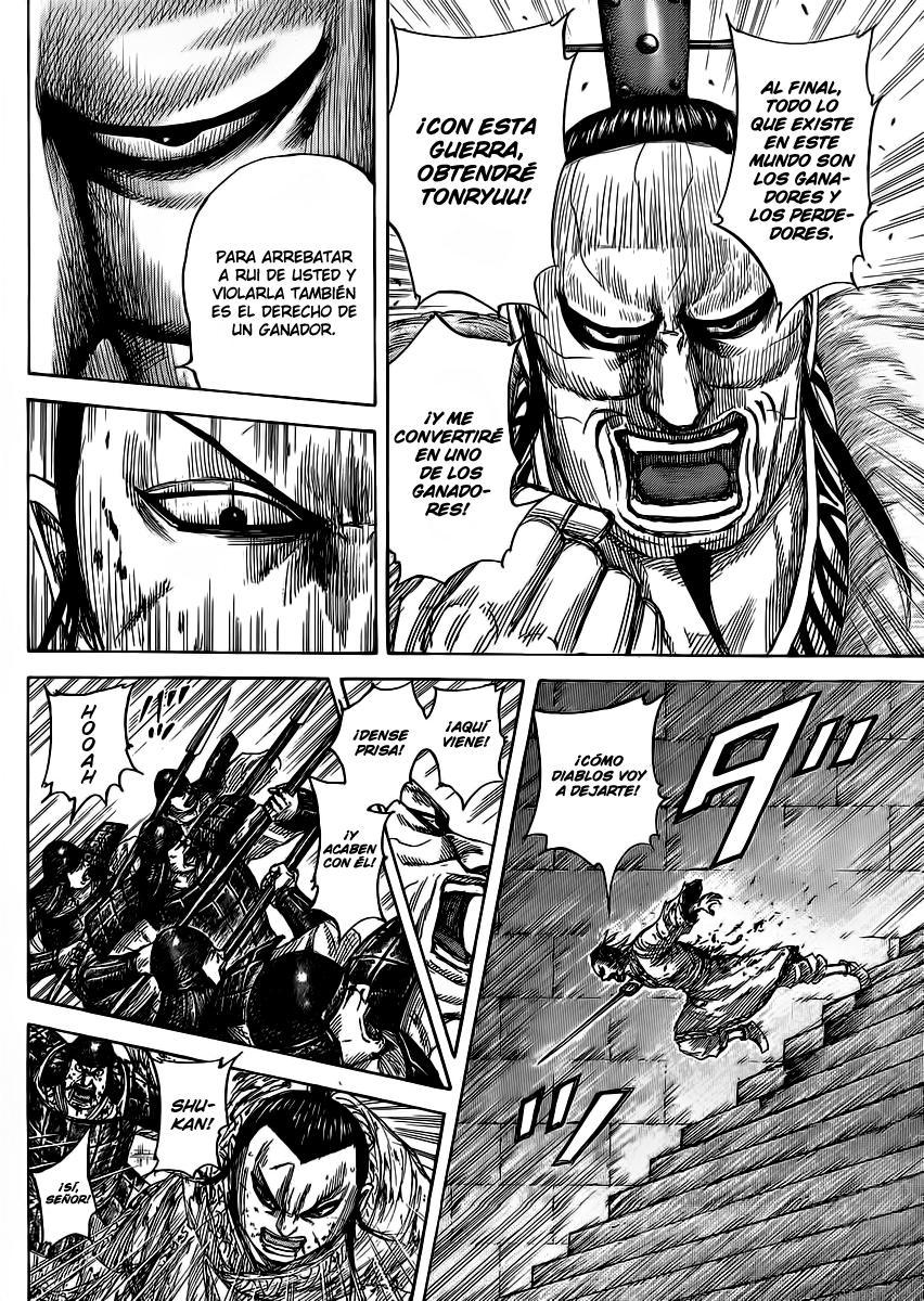 http://c5.ninemanga.com/es_manga/19/12307/360939/6be412e46a02d4bd7115c929f91a36cd.jpg Page 6