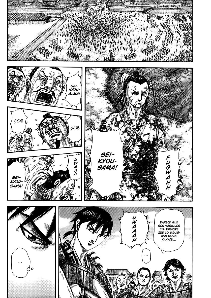 http://c5.ninemanga.com/es_manga/19/12307/360940/06b80355fb5d26302390029eed47f366.jpg Page 4