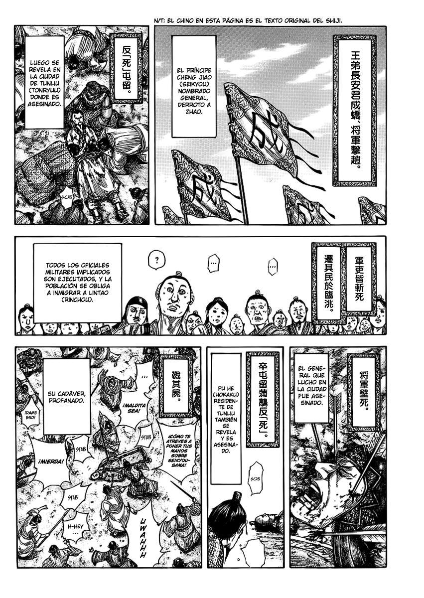 http://c5.ninemanga.com/es_manga/19/12307/360940/124f1fb3e28752e8ebd54fb5b03b61cb.jpg Page 8