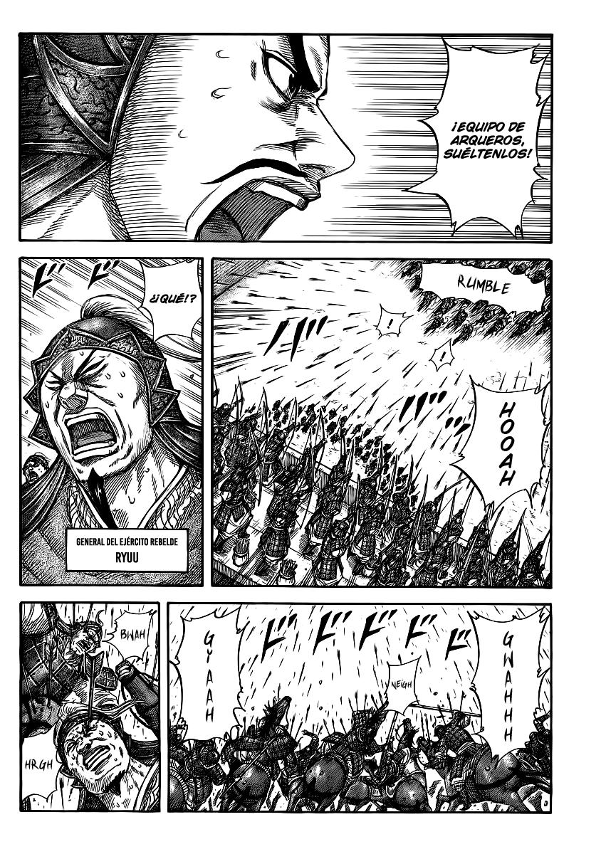 http://c5.ninemanga.com/es_manga/19/12307/360940/d9a85435764da8e0d2abf374d6238402.jpg Page 6
