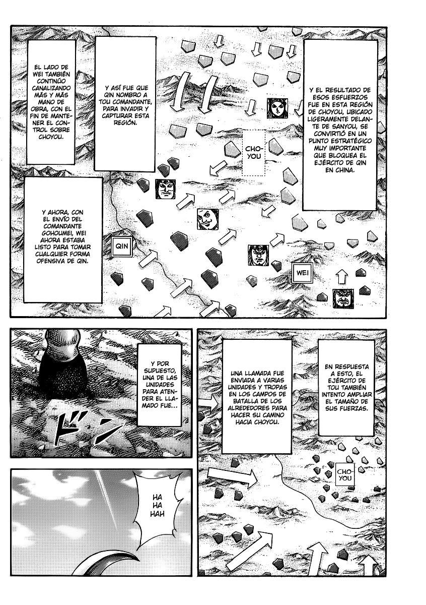 http://c5.ninemanga.com/es_manga/19/12307/360941/7df7123b6cba70697f836e88db82acee.jpg Page 10