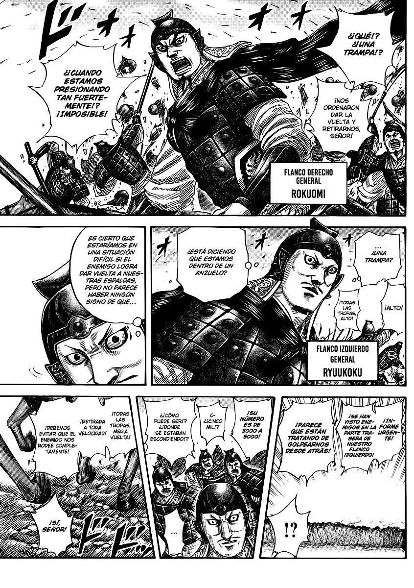http://c5.ninemanga.com/es_manga/19/12307/360941/e6b741b920fcdeed483dcda19d9178ff.jpg Page 5