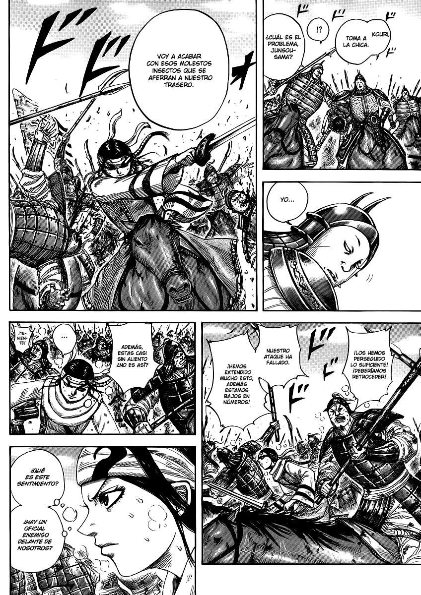 http://c5.ninemanga.com/es_manga/19/12307/360947/ca79995ff5942e9f187c05cd2fce394b.jpg Page 6
