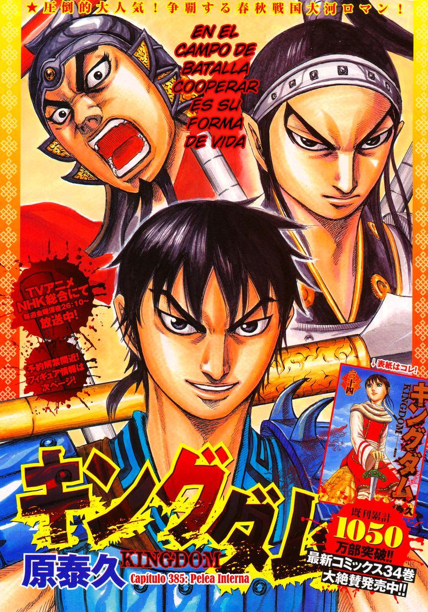 http://c5.ninemanga.com/es_manga/19/12307/360947/cc0843a977aad2421486ae32ccc2c018.jpg Page 2