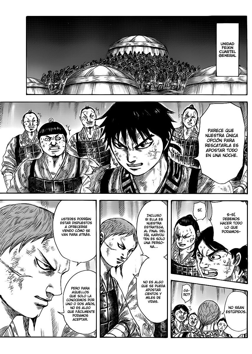 http://c5.ninemanga.com/es_manga/19/12307/360948/78679495fe70bfa486d8aaff1a2e4aa9.jpg Page 6