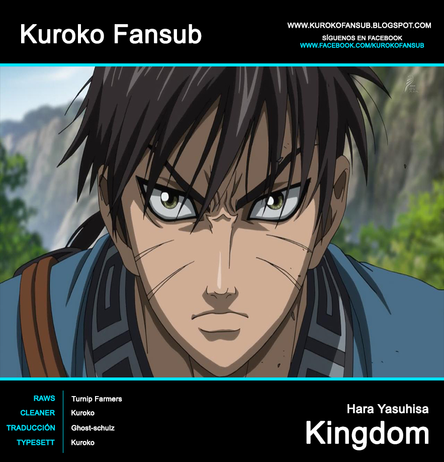 http://c5.ninemanga.com/es_manga/19/12307/360949/24227051b98de30e484412134e0d0e49.jpg Page 1