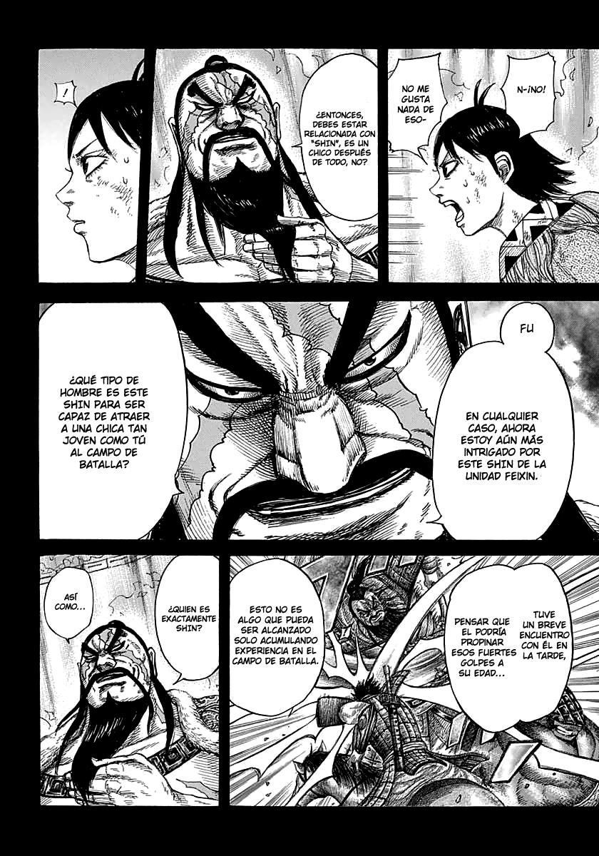 http://c5.ninemanga.com/es_manga/19/12307/360949/f77508dd87aa10b328f80ee618b4c0c9.jpg Page 4