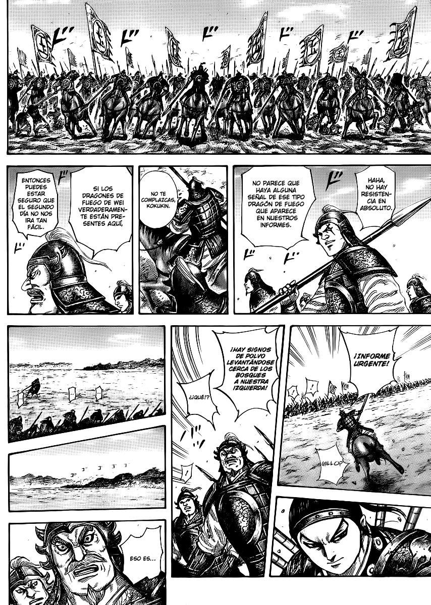 http://c5.ninemanga.com/es_manga/19/12307/360950/da067f61c42e2e1562894e4afcfee191.jpg Page 8