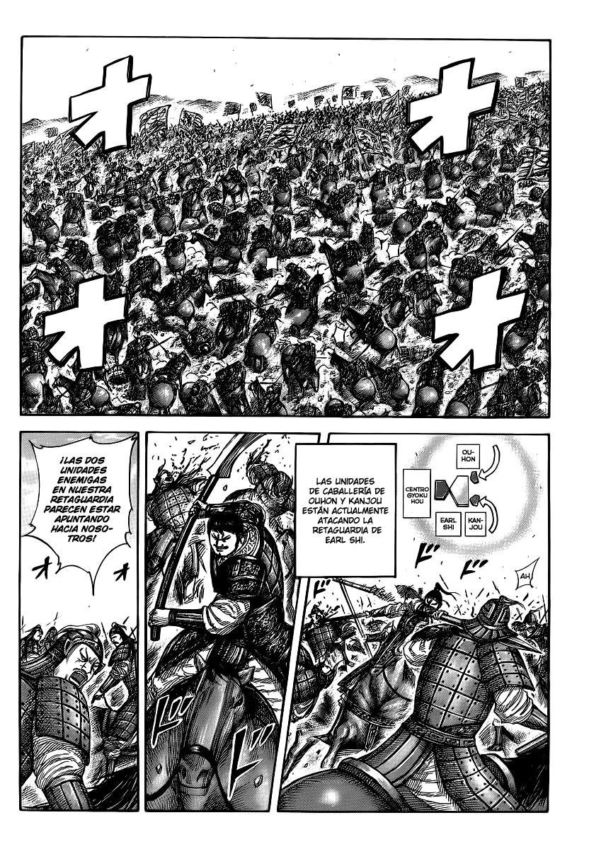 http://c5.ninemanga.com/es_manga/19/12307/360951/52b4b9c48fe05ff57365405360155d07.jpg Page 3
