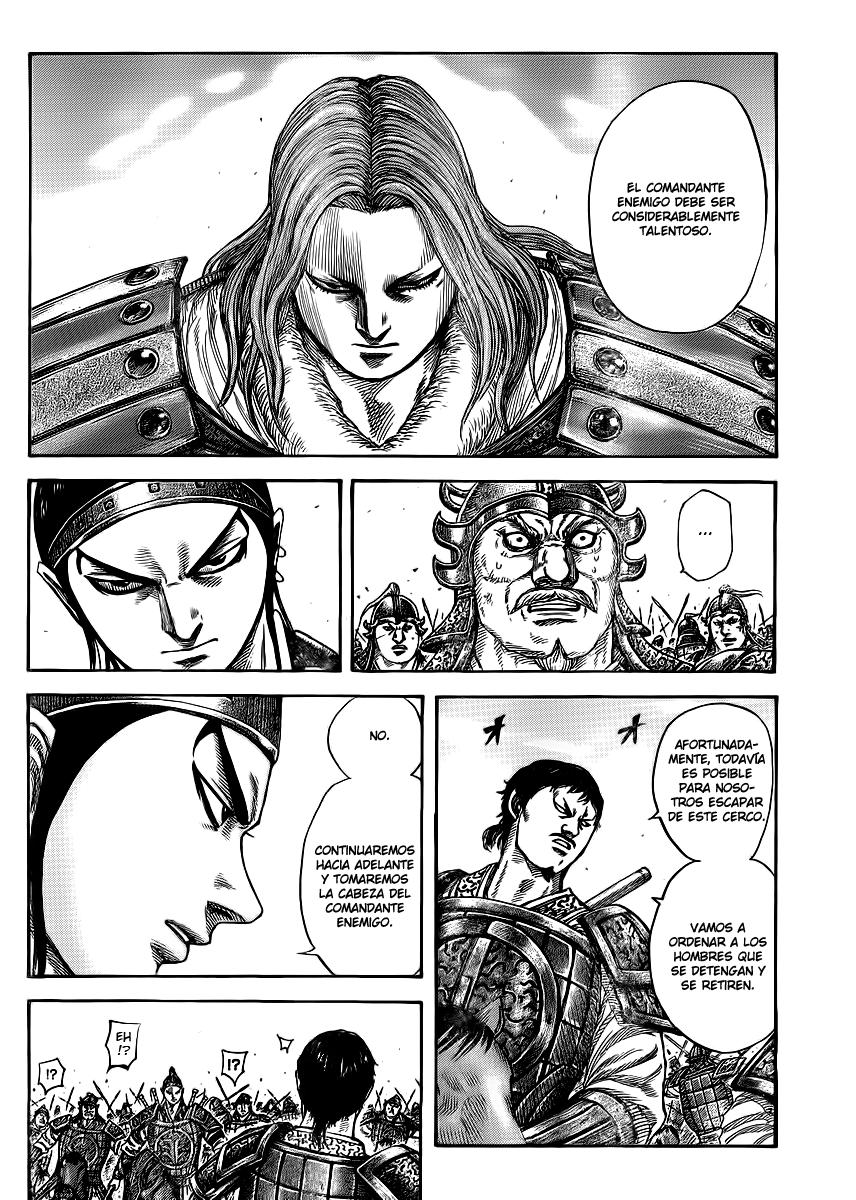 http://c5.ninemanga.com/es_manga/19/12307/360951/e1fc26a3bdfef6640d7113888e0e25d1.jpg Page 6