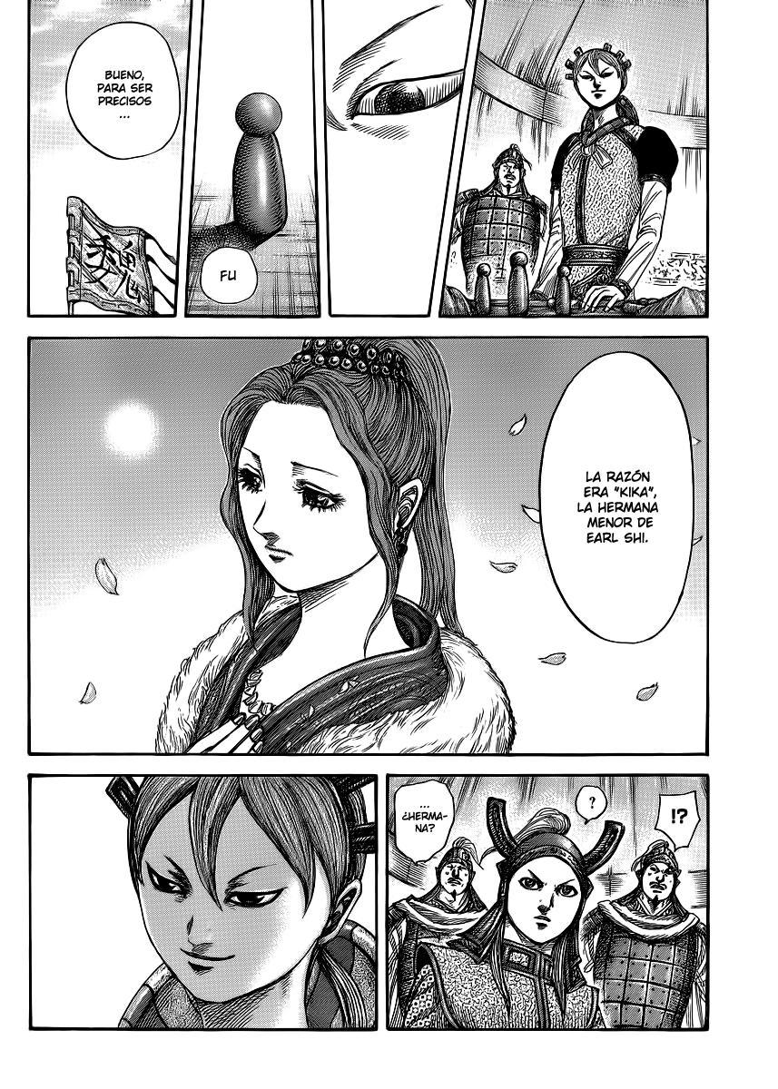 http://c5.ninemanga.com/es_manga/19/12307/360952/190040d96ceb6c621d7fc6c0b7ca3f4a.jpg Page 9