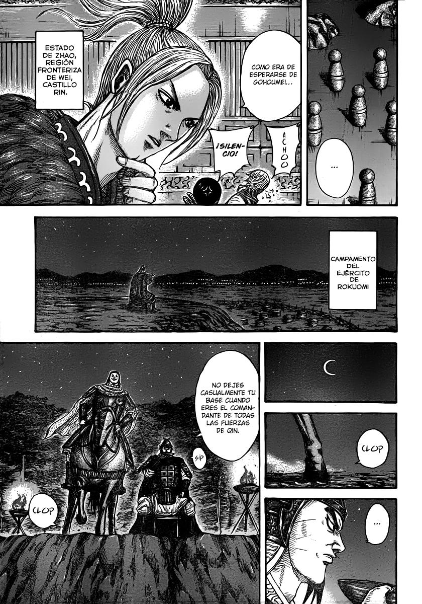 http://c5.ninemanga.com/es_manga/19/12307/360954/290b88967c9f0c818100b9cadb7d3c1a.jpg Page 6