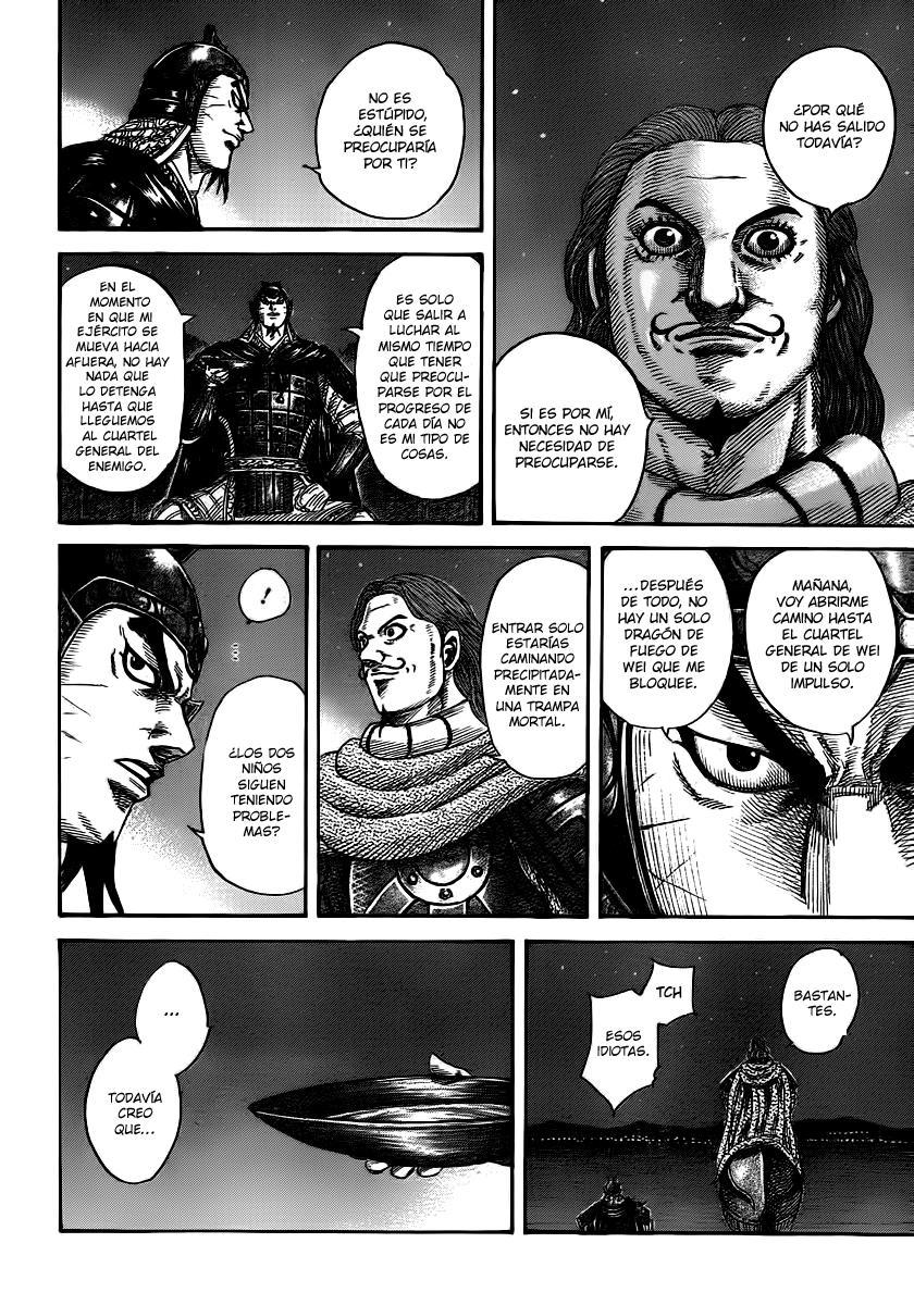 http://c5.ninemanga.com/es_manga/19/12307/360954/5f46e3006c4072122784b2adcf7bb10e.jpg Page 7