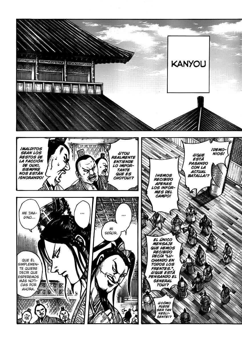 http://c5.ninemanga.com/es_manga/19/12307/360955/c5fb163f824e9eeed5086689a8a905d9.jpg Page 10