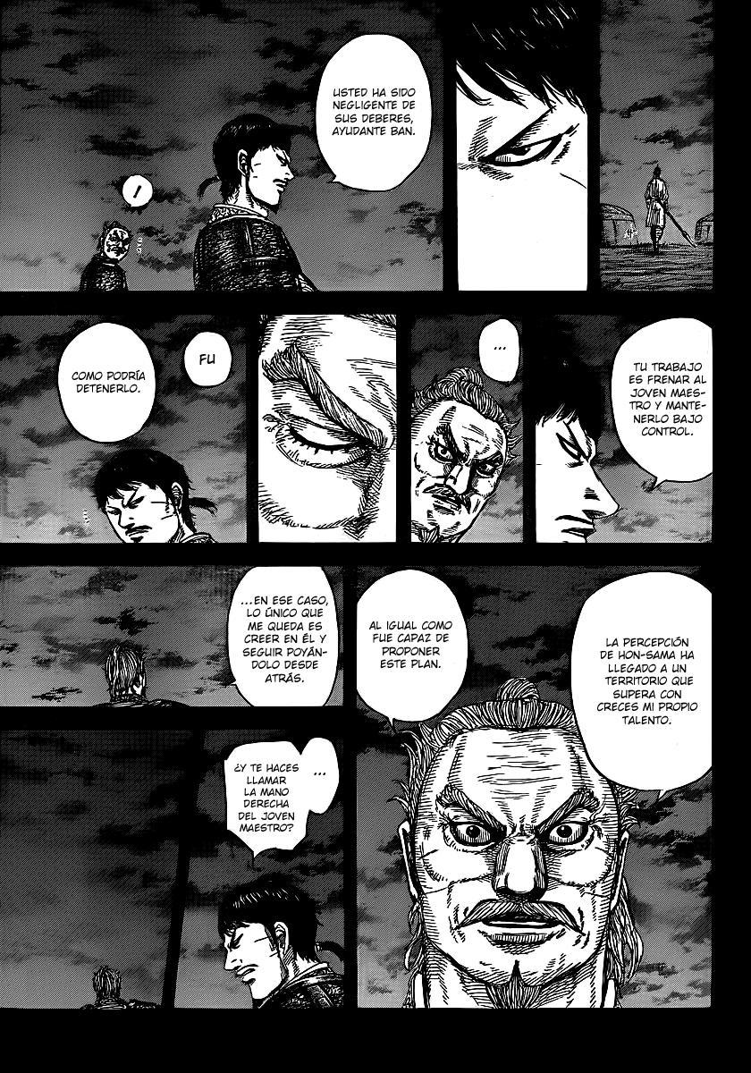 http://c5.ninemanga.com/es_manga/19/12307/360957/15b62ec17ab0e5a8fad19f1b6f84eaf4.jpg Page 10
