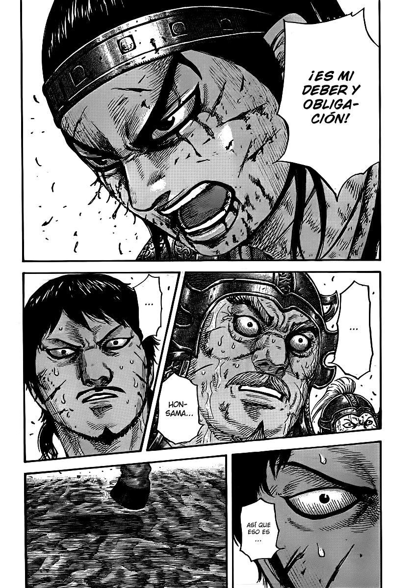 http://c5.ninemanga.com/es_manga/19/12307/360957/ce4cff0bd17033e7a69d0725c99d9630.jpg Page 16