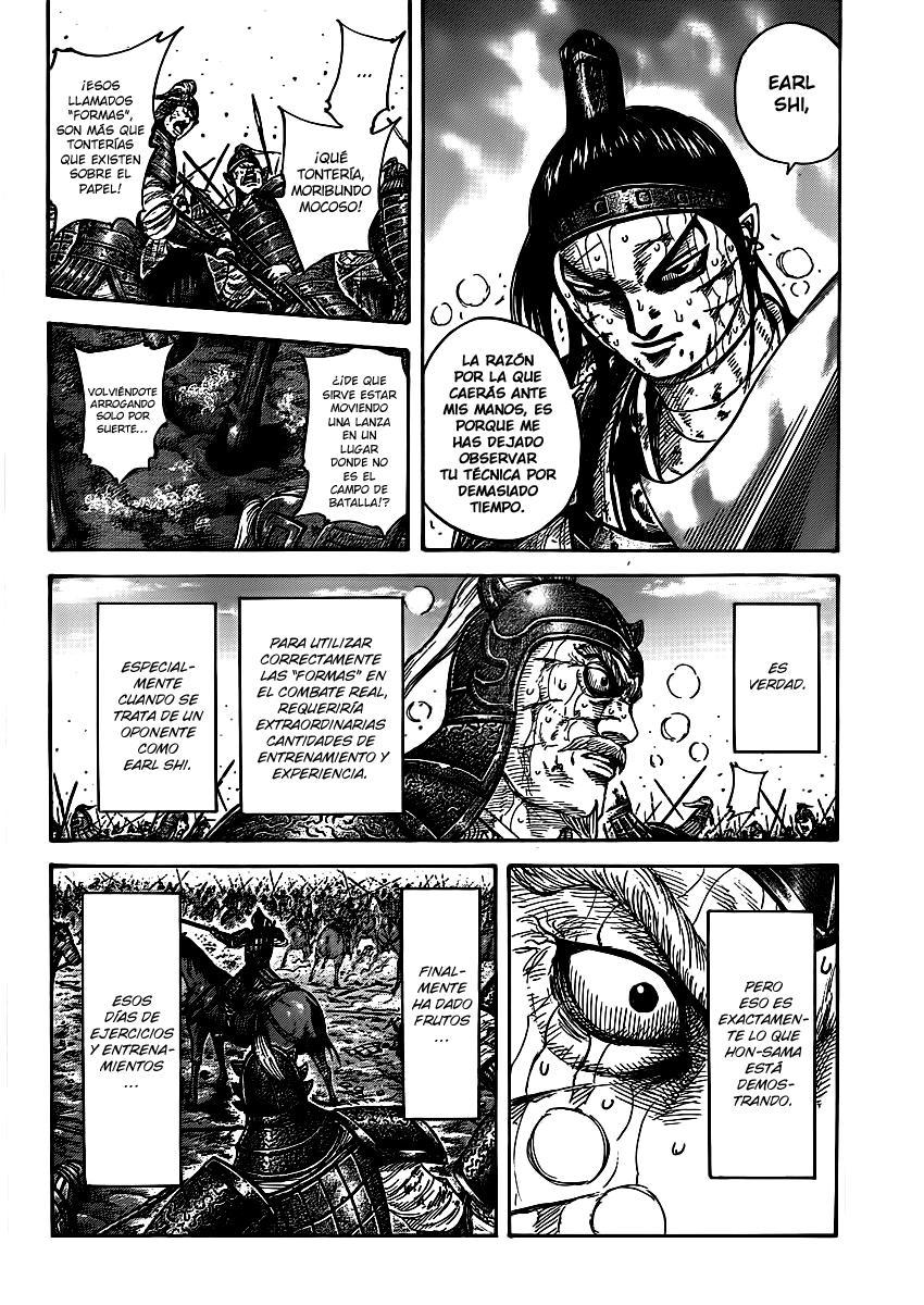 http://c5.ninemanga.com/es_manga/19/12307/360958/e6bf22bc9e6df6d6a7c1294cf1116daa.jpg Page 8