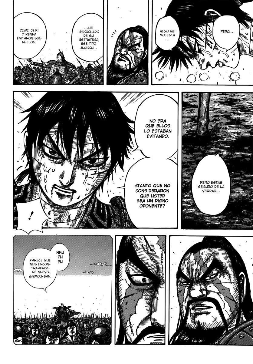 http://c5.ninemanga.com/es_manga/19/12307/360960/6f6a5d78eef0f75fd5bc78c22c6a6dff.jpg Page 9