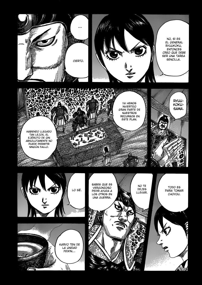 http://c5.ninemanga.com/es_manga/19/12307/360960/7985672db979303a6c765f40915b3d30.jpg Page 6