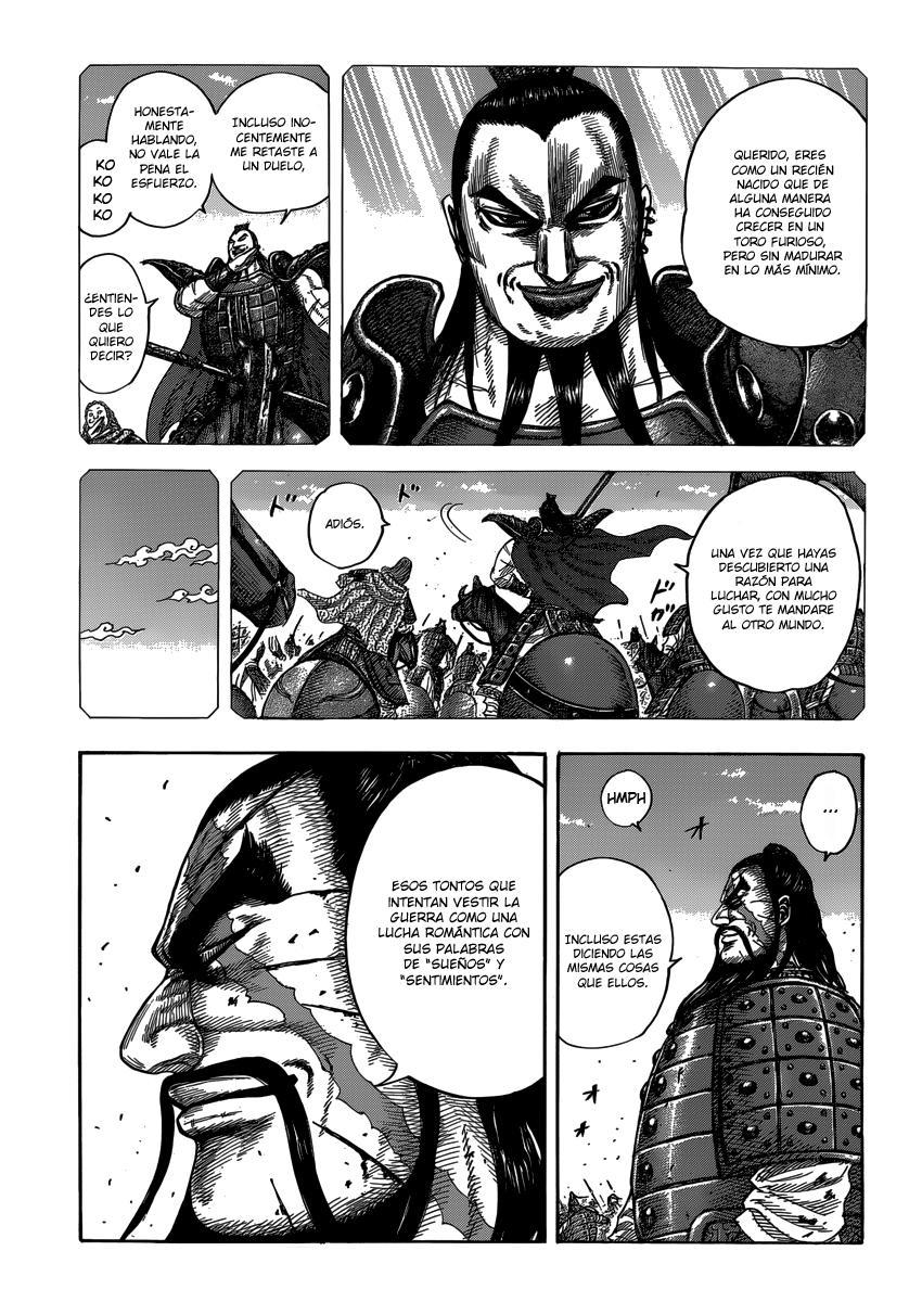 http://c5.ninemanga.com/es_manga/19/12307/360960/800c438dfe1bfcd536dc9d213f98333f.jpg Page 10