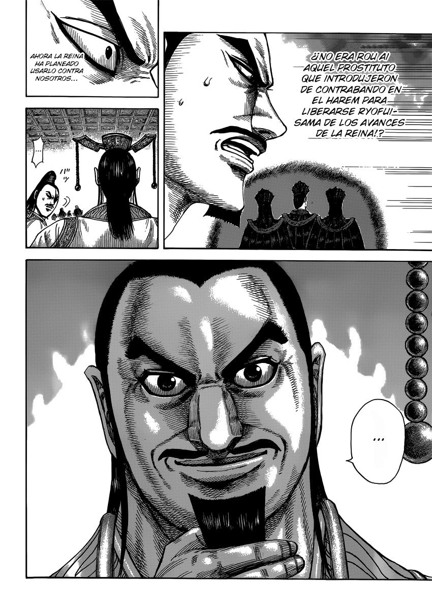 http://c5.ninemanga.com/es_manga/19/12307/360965/fb42685002e0c7db459960b72fbe5708.jpg Page 7