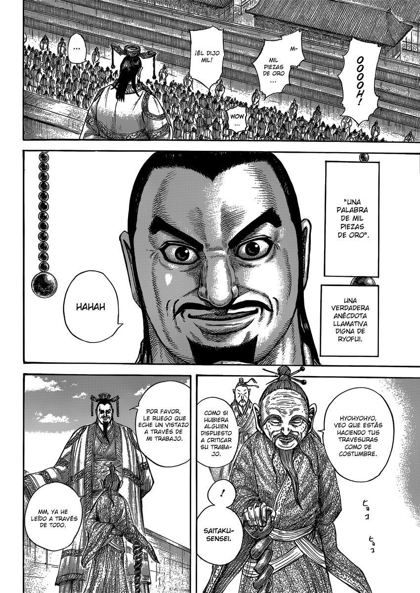 http://c5.ninemanga.com/es_manga/19/12307/360966/b14573b9273c38ba0f89bb63abc87973.jpg Page 7