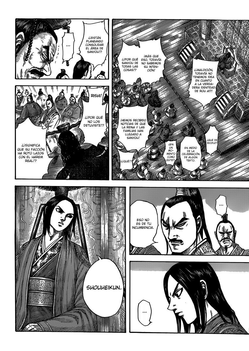 http://c5.ninemanga.com/es_manga/19/12307/360966/ede7ed2adfc0297f6cc68dcd1c211e89.jpg Page 9