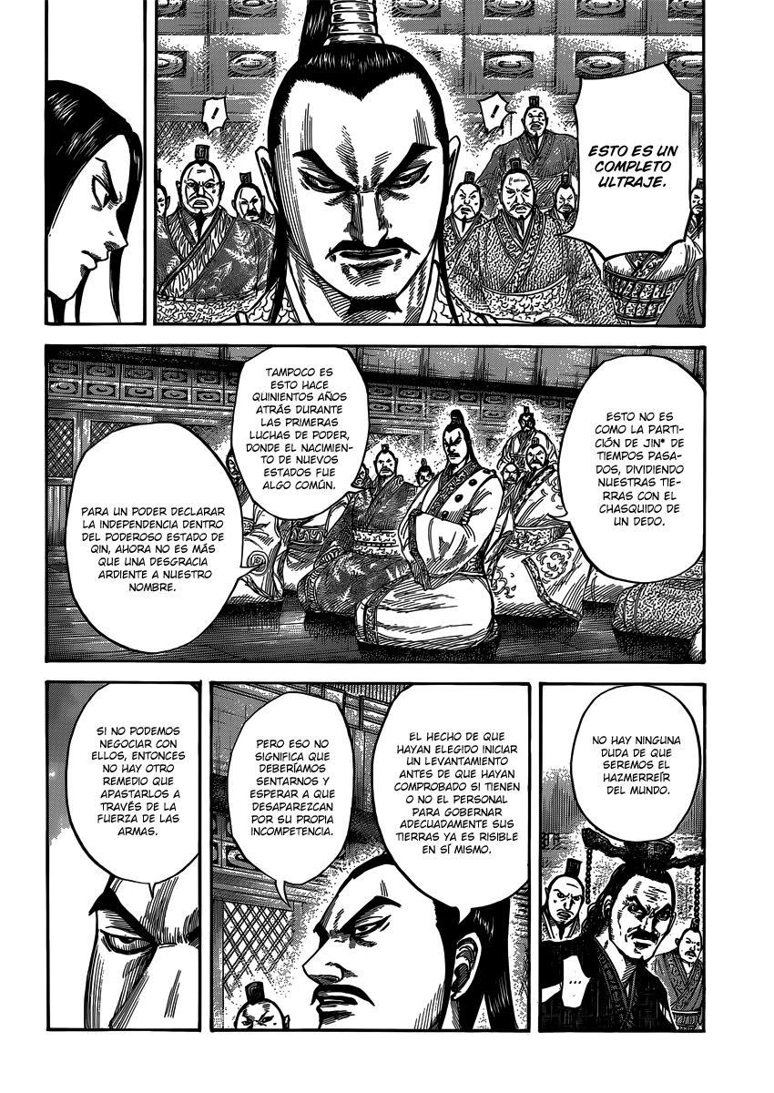 http://c5.ninemanga.com/es_manga/19/12307/360967/5fda550f6bc688ea9d05edc6888385bf.jpg Page 8