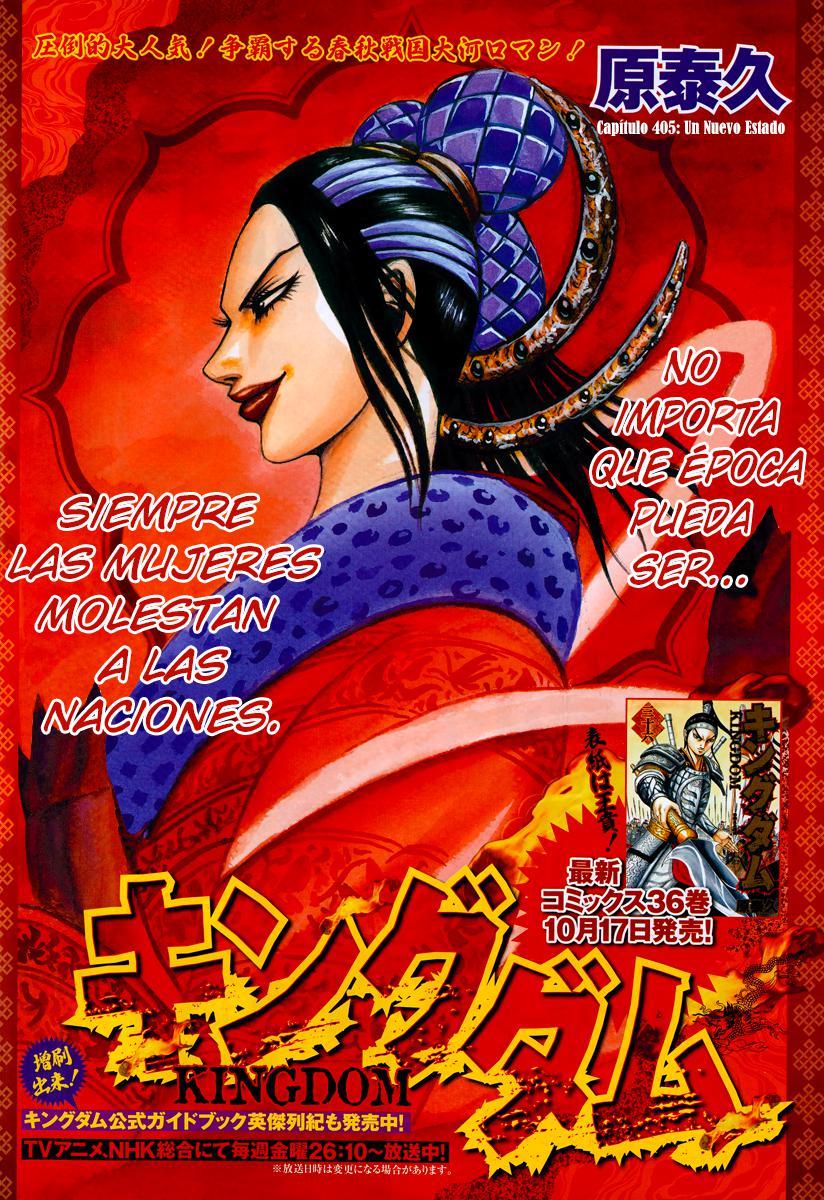 http://c5.ninemanga.com/es_manga/19/12307/360967/b884dedfc30cebe75bf1b1a7c9381705.jpg Page 2