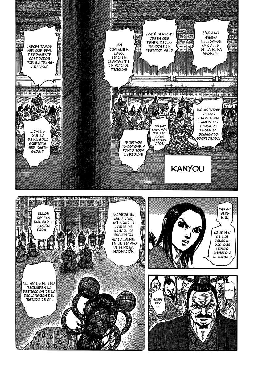 http://c5.ninemanga.com/es_manga/19/12307/360967/f23f49131315cdf064679db755c17364.jpg Page 6