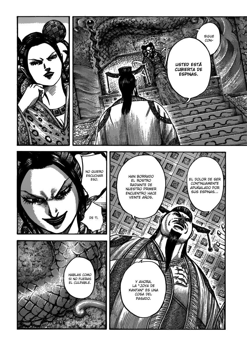 http://c5.ninemanga.com/es_manga/19/12307/360968/6b595bb87a53c615a535554667cfdde0.jpg Page 7