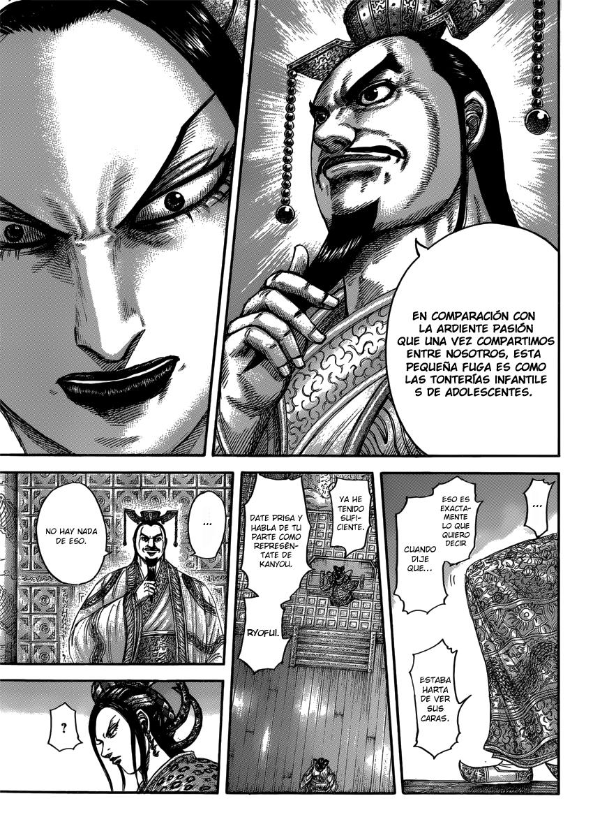 http://c5.ninemanga.com/es_manga/19/12307/360968/8564a76485fc52dae3a88b7126baf106.jpg Page 10