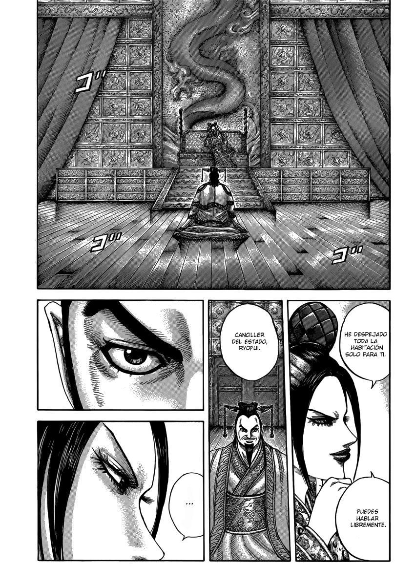 http://c5.ninemanga.com/es_manga/19/12307/360968/e634049c03e28b417afb5c6eba635b4a.jpg Page 6